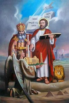 Pope Shenouda the and St. Mark the apostle. Christian Images, Christian Art, Pope Shenouda, Bible Timeline, Christian Paintings, Christian Religions, Jesus Lives, Orthodox Icons, Love Images