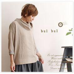 【bul bul バルバル】(サンバレー sun valley) オフ タートル プルオーバー カットソー(bk-62642)