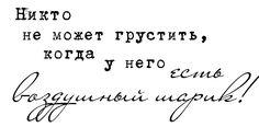 Скрап-цитатник, красивые фразы