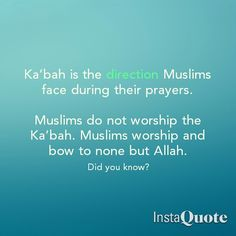 Muslims face towards the Ka'bah when they pray. Muslims do not worship the Ka'bah. Muslims only worship Allah Subhanahu wa Ta'ala.