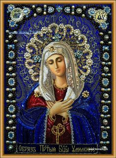 diy Diamond Painting cross stitch Rhinestones diamond Embroidery Religion Our Lady Picture FULL diamond Mosaic pattern gift Religious Pictures, Religious Icons, Religious Art, Religious People, Religious Paintings, Embroidery 3d, Portrait Embroidery, La Madone, Blessed Mother Mary