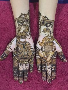 Satnam Mehandi Designs in ganaur sonipat Latest Bridal Mehndi Designs, Dulhan Mehndi Designs, Mehndi Art Designs, Henna Tattoo Designs, Mehndi Tattoo, Henna Mehndi, Foot Henna, Henna Tattoos, Henna Art