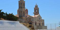 Ορθόδοξες Archives | SyrosmapΟ Ιερός Ναός Αναστάσεως του Σωτήρος, Βυζαντινού Ρυθμού, είναι έργο του αρχιτέκτονα του Δήμου Ερμουπόλεως Δ. Ελευθεριάδη. Θεμελιώθηκε το έτος 1874, από τον τότε Μητροπολίτη Σύρου Αλέξανδρο Λυκούργο Notre Dame, Building, Travel, Viajes, Buildings, Destinations, Traveling, Trips, Construction