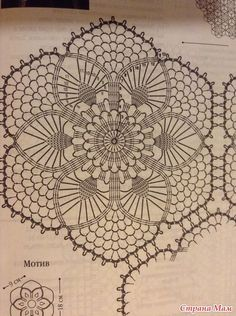 How to Crochet the Modified Daisy Stitch Art Au Crochet, Crochet Doily Patterns, Crochet Diagram, Crochet Squares, Thread Crochet, Love Crochet, Beautiful Crochet, Crochet Crafts, Crochet Doilies