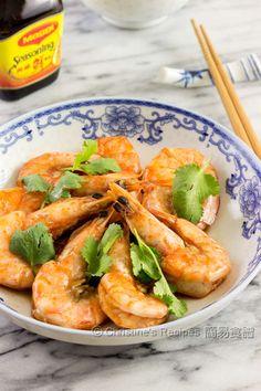 美極蝦 【美極特約食譜】Pan-fried Shrimps in Maggi Sauce