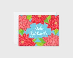 Mele Kalikimaka Poinsettia Card – Nico Made