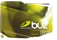 Buzz Night Nation, Design Art, Graphic Design, Club Flyers, Early 2000s, Party Flyer, Nightclub, Rave, Eye Candy