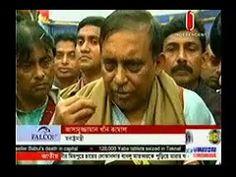 Bangla News Live Today 07 February 2016 On Independent TV Bangladesh News