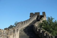 The Peoples Bank of China (PBoC) recently announced its plans of utilizing blockchain technology for developing RMBCoin, a blockchain based national currency. technology utilization fintech market Bazaar bank of china Peoples Bank, China Image, Great Wall Of China, Blockchain Technology, High Quality Images, Travel Guide, Travel Destinations, Infographic, Asia