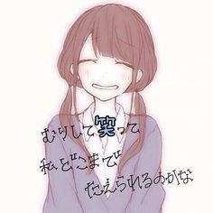 数十万個の投稿スタンプを掲載中 Facial Expressions, Handsome, Animation, Manga, Dark, Drawings, Illustration, Cute, Anime