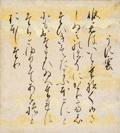 Genji Monogatari Ebook