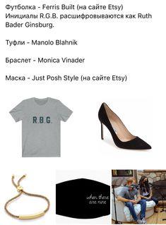 Meghan Markle Style, Manolo Blahnik, Kitten Heels, Shoes, Fashion, Moda, Zapatos, Shoes Outlet, La Mode