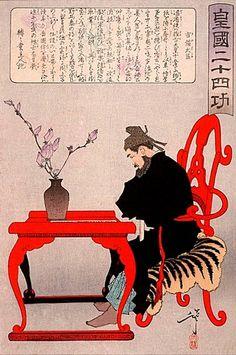 YOSHITOSHI TSUKIOKA: Kibi Daijin Seated at a Chinese Table:  Twenty-four Accomplishments in Imperial Japan, 1881