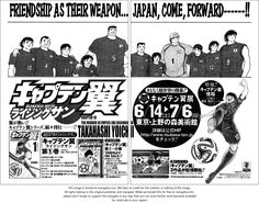 Captain Tsubasa - Rising Sun 10: The Madrid Olympics Are Beginning at MangaFox.me