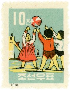 North Korea postage stamp: children playing w/ ball    c. 1961    North Korea on my mind.