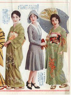 The Kimono Gallery — taishou-kun: Kimono Fantasia キモノ・ファンタジア Summer. 1930s Fashion, Japan Fashion, Retro Fashion, Vintage Fashion, Historical Costume, Historical Clothing, Japanese Trends, 1920s Outfits, Vintage Mode