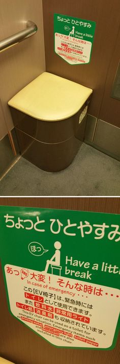 20+ Photos That Prove Japan Is Not Like Any Other Country