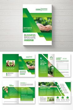 Fashion Green Gradient Style Environmental Brochure#pikbest#templates Poster Design Layout, Page Layout Design, Graphic Design Brochure, Corporate Brochure Design, Magazine Layout Design, Brochure Layout, Book Layout, Print Layout, Flyer Design