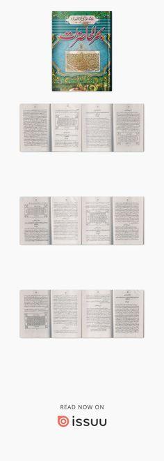 Behr ul hazeraat Magick Book, Islam Quran, Behr, Pdf, Bullet Journal, Names, Author, Fall, Books
