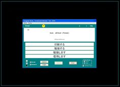 This pin shows an example of an Irregular-Verbs Test and Review program. The kanji characters can be displayed either on the top or bottom. Feedback and scoring are displayed on top. Click the Japanese or English voice buttons to listen to the pronunciations.