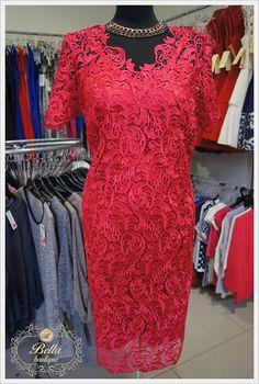 Sukienka wizytowa z gipiury