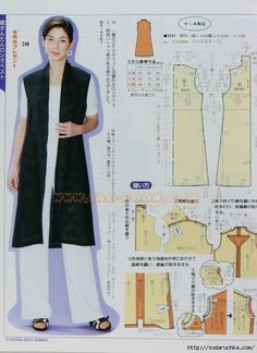 images attach c 6 124 372 Dress Sewing Patterns, Clothing Patterns, Sewing Blouses, Long Vests, Pattern Cutting, Mode Hijab, Jacket Pattern, Fashion Sewing, Diy Clothing