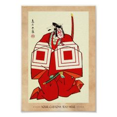 Cool orienta japanese kabuki actor portrait art