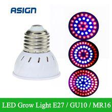 36 54 72LEDS 220V Plant Growth Light  E27 GU10 MR16 Full Spectrum Red+Blue Lamp For Indoor Or Desktop Plants(China (Mainland))