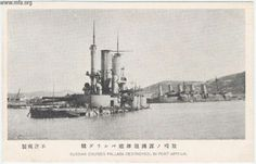 "A Japanese postcard showing Poltava partially submerged at Port Arthur. The ex-Russian battleship Poltava was one of three Petropavlovsk-class pre-dreadnought battleships built for the Imperial Russian Navy in the 1890s. She was sunk by Japanese artillery during the subsequent Siege of Port Arthur in December 1904, but was raised by the Imperial Japanese Navy (IJN) after the war and renamed ""Tango"" (丹後)."