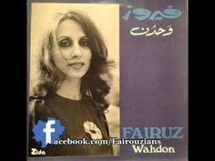 https://www.facebook.com/Fairouzians
