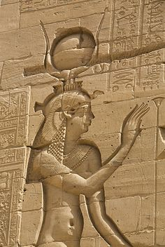 Relief depicting the Goddess Hathor, Second Pylon, Temple of Isis, Island of Philae, UNESCO World Heritage Site, Aswan, Egypt