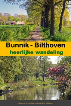 Weekender, Stuff To Do, Things To Do, Utrecht, Netherlands, Holland, Amsterdam, Dutch, Hiking