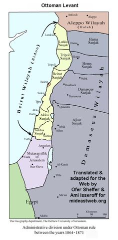 Map of the Levant (Palestine or Modern Israel, Lebanon and Syria): Ottoman districts in the Palestine, Syria, Lebanon, Ottoman, Map, Location Map, Maps