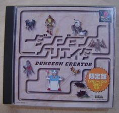 #‎PS1‬ Japanese :  Dungeon Creator SLPS 00370~1 http://www.japanstuff.biz/ CLICK THE FOLLOWING LINK TO BUY IT ( IF STILL AVAILABLE ) http://www.delcampe.net/page/item/id,0368626785,language,E.html