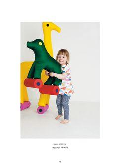 Marimekko children collection 2014