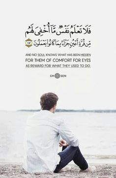 """Image about wallpaper in My Designs """"Quran"""" by Saeed islamicART Quran Quotes Inspirational, Quran Quotes Love, Beautiful Islamic Quotes, True Quotes, Hadith Quotes, Muslim Quotes, Islamic Qoutes, Islamic Dua, Leadership"""