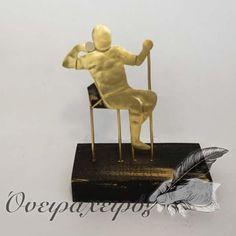 Δώρο για αθλητή σφαιροβολίας παραολυμπιάδας