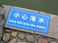 http://www.chinesedatingsitesguide.com/wp-content/uploads/2012/09/Chinglish-3-Gorges-Dam-2.jpg