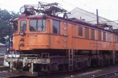 PHOTO - CHICAGO - TRAIN - SOUTH SHORE LINE - BOXCAB ENGINE - 1974