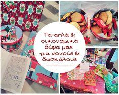 Κορίτσι Μάλαμα: χριστούγεννα About Me Blog, Breakfast, Food, Breakfast Cafe, Essen, Yemek, Meals
