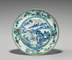 YONGZHENG PERIOD PORCELAIN CHARGER, early 18th Century