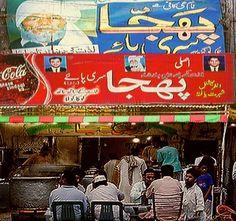 Phajja Paye, Lahore. (www.paktive.com/Phajja-Paye_1NB11.html)