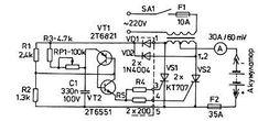 Зарядное устройство на 20-25 А - Форум РадиоЛоцман