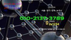 http://seoulartshow.co 직장인소액대출 월변 개인일수 신용불량자대출 신불자대출 연체자대출 일수 개인월변 일수대출 장기연체자대출 개인돈대출 사채 개인사채 월변 개인일수대출