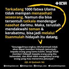 terkadang 1000 fatwa ulama tidak mempan menasehati seseorang Islamic Quotes, Islamic Prayer, Islamic Messages, Muslim Quotes, Quotes Sahabat, Quran Quotes, Best Quotes, Motivational Quotes, Surah Al Quran
