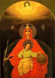 """ΜΡ.ΘΥ~ Παναγια """" Βασιλισσα""""----( The Mother of God, """"Reigning"""""""