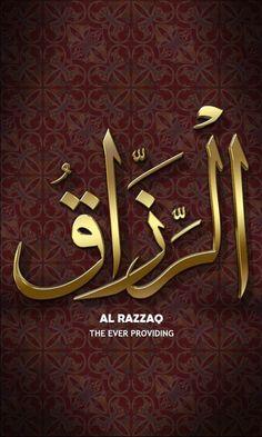 No. 17 100 Names Of Allah, Names Of God, Arabic Calligraphy Art, Caligraphy, Beautiful Names Of Allah, Alphabet Pictures, Allah God, Noble Quran, Islam Quran