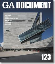 GA DOCUMENT N. 123