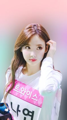 South Korean Girls, Korean Girl Groups, Twice Photoshoot, Twice Album, Twice Fanart, Nayeon Twice, Twice Kpop, Im Nayeon, Dahyun