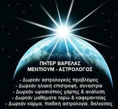Πληροφορίες για τα άστρα και όχι μόνο...  http://www.alaxezoi.com/astrologia.html